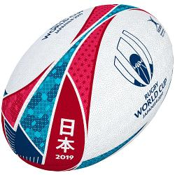 Gilbert Rugby World Cup 2019 Supporter Football