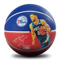 Spalding NBA Player Series Ben Simmons Basketball