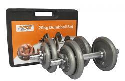 20kg Adjustable Dumbbell Set