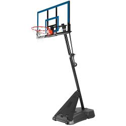 "Spalding NBA Hercules 50"" Portable Basketball System"