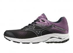 Mizuno Wave Inspire 15 | Womens