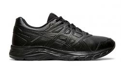 Asics Contend 5 SL D | Womens