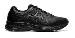 Asics Contend 5 SL GS | Kids