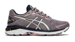 Asics GT 2000 7 Twist | Womens