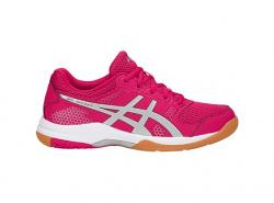 Asics Rocket 8 | Womens